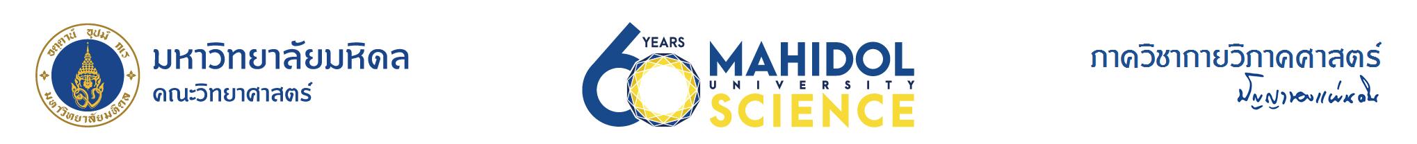 ภาควิชากายวิภาคศาสตร์ คณะวิทยาศาสตร์ มหาวิทยาลัยมหิดล Department of Anatomy, Faculty of Science, Mahidol University. #Anatomy Mahidol #Anatomy MUSC