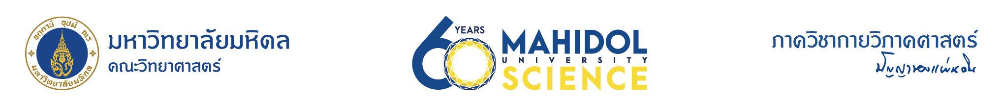 #Anatomy Mahidol #Anatomy MUSC #Department of Anatomy, Faculty of Science, Mahidol University. ภาควิชากายวิภาคศาสตร์ คณะวิทยาศาสตร์ มหาวิทยาลัยมหิดล