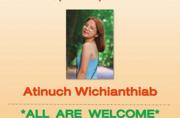 Atinuch's Proposal