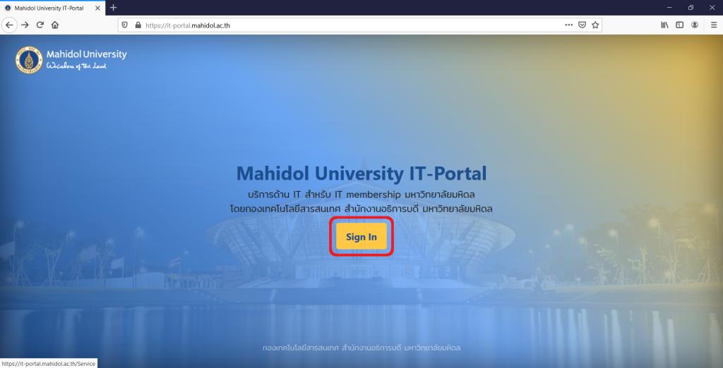 Mahidol University IT-Portal
