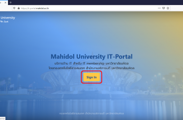 Mahidol University IT-Portal