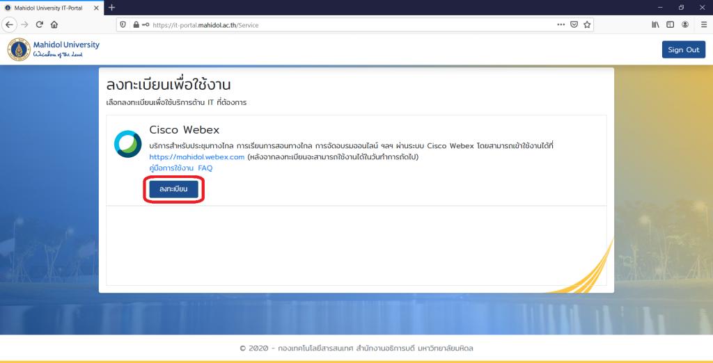 Register Webex