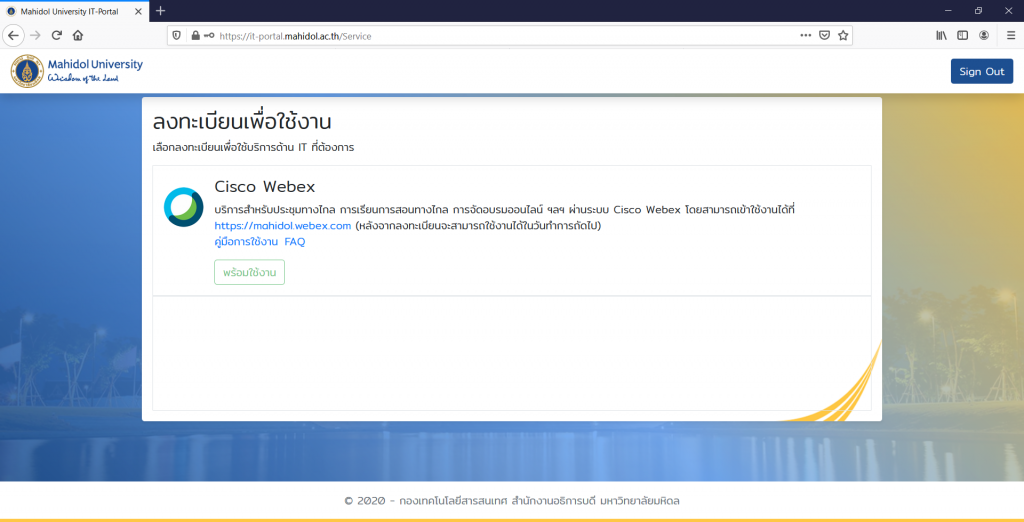 Register Webex completed